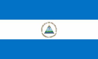 Nicaragua flag 300.png