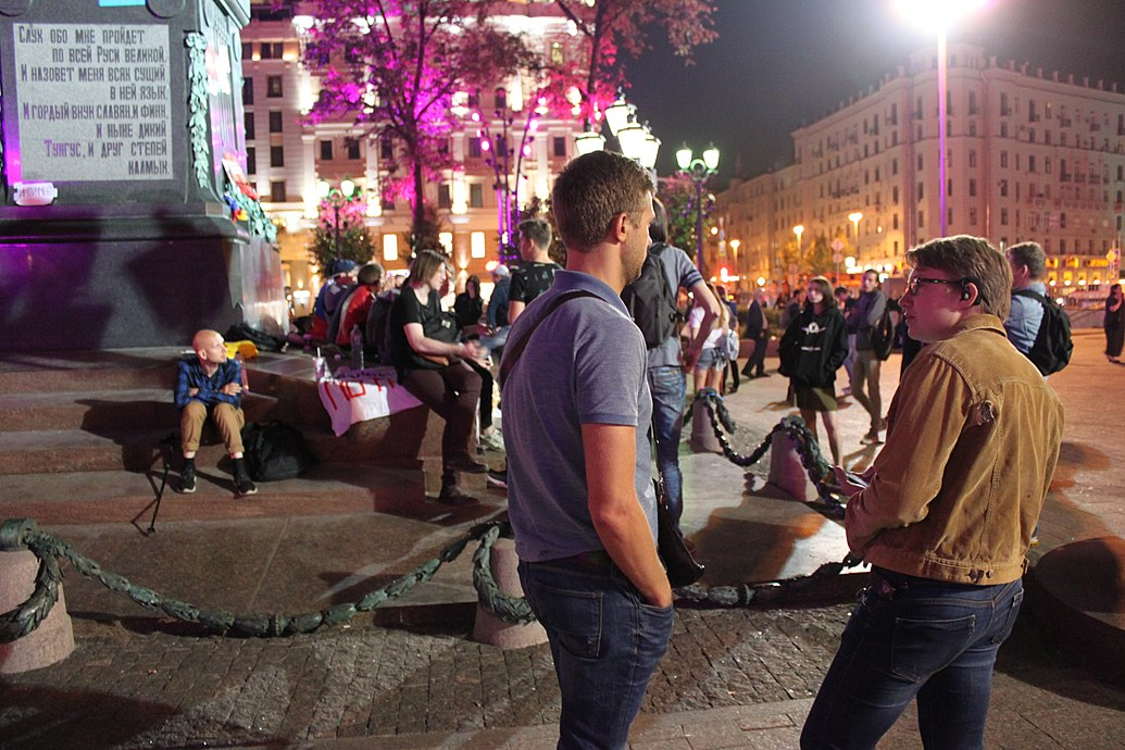 Night picket on Pushkin Square (2018-09-09) 07.jpg