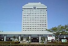 Niigata Prefectural Office.JPG