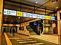 Niigata Station Kouka Zairai Kounai1.jpg