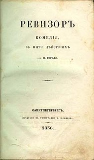 <i>The Government Inspector</i> Satirical play by Nikolai Gogol