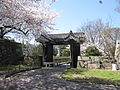 Ninomaru Ote Ninomon Nagoya Castle (5).JPG