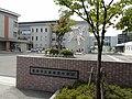 Nirasaki-Higashi Junior High School.JPG
