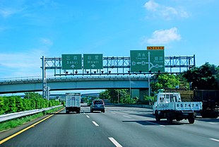 Northbound lane of Taichung JCT on the Taiwan No1 National Highway.JPG