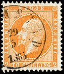 Norway 1857 2sk used.jpg