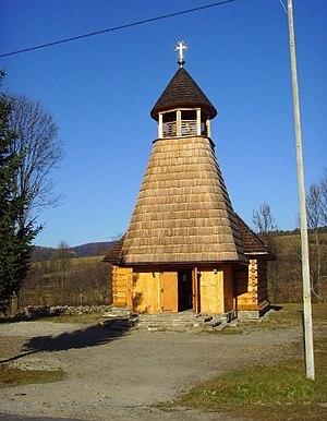Wola Michowa - Image: Nowo wybudowany kościół filialny w Woli Michowej