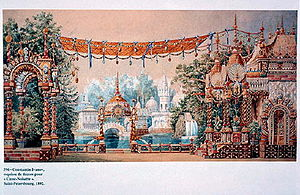 The Nutcracker - Konstantin Ivanov's original sketch for the set of The Nutcracker (1892)