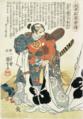 Oda-Nobunaga-by-Utagawa-Kuniyoshi.png