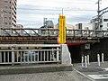 Okamoto - panoramio (1).jpg