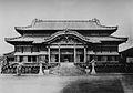 Okinawa Shrine Haiden.jpg