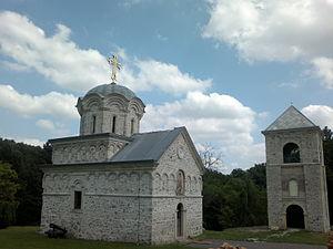 Staro Hopovo monastery - Monastery with bell tower