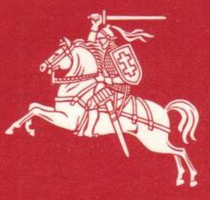 Juozas Zikaras - Zikaras design of the Vytis, the Coat of Arms of Lithuania