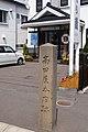 Omachi Hakodate Hokkaido Japan01n.jpg