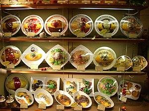 Omurice - Image: Omurice restaurant 2 by alainkun in Tokyo