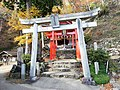 Onitake Inari Shrine IMG 20181111 101813.jpg