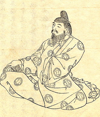 Kuni-yuzuri - Ō no Yasumaro, compiler and editor of the Kojiki.