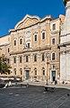 Oratorio dei Filippini in Rome (1).jpg