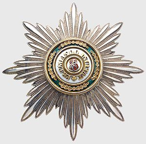 Order of Saint Stanislaus (House of Romanov)