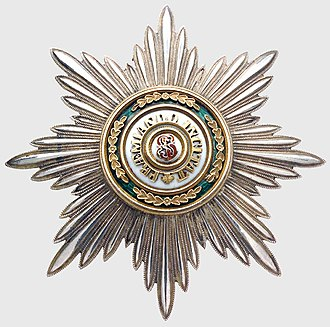 Order of Saint Stanislaus (House of Romanov) - Image: Order of St. Stanislas (Russia) Grand Cross Star