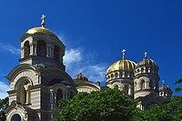 Orthodox Cathedral Riga 07.jpg