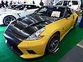 Osaka Auto Messe 2014 (33) Fujimura Auto - Nissan FAIRLADY Z (Z34).JPG