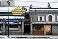 Otaru Denuki Koji Hokkaido Japan02bs.jpg