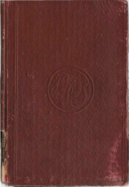 File:PL Nowele obce (antologia).djvu