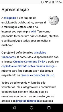 Wikipdia wikipdia a enciclopdia livre acesso mvel fandeluxe Images