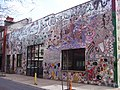 Painted Bride Art Center 230 Vine Street front from west.jpg