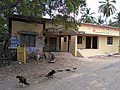 Palamooru village of Palakollu, west godavari district.jpg