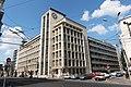 Palatul Monopolurilor Statului Bucuresti.jpg