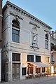 Palazzina Ristorante Riviera Zattere Venezia.jpg