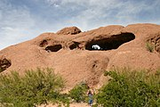 Hole-in-the-Rock, a natural geological formation in Papago Park.