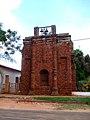 Paraguay Santa Rosa Campanario.jpg