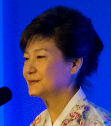 Park Geun Hye speech.png