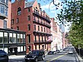 Park Street Boston Massachusetts.jpg