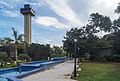 Parque La Marina y el Mirador del Lago II.jpg