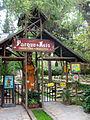 Parque de Asís.jpg