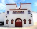 Pegalajar (RPS 02-08-2014) Plaza de toros.png