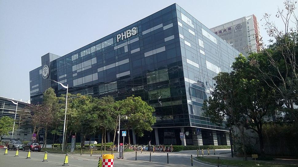 PekingUHSBCBizSchool