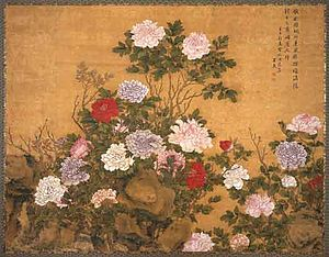 Wang Wu (painter) - Wang Wu, Peonies, 1672, Ink and pigment on silk. The Trammell & Margaret Crow Collection of Asian Art. Dallas