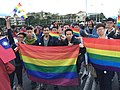 People with ROC flags and LGBT pride flags on Ketagalan Blvd 20170101.jpg