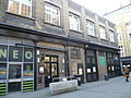 Petrie Museum, UCL 02.JPG