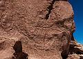 Petroglifos de Hierbas Buenas, Río Grande, Chile, 2016-02-05, DD 01.JPG