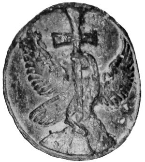 Petru Cercel - Coat of arms of Petru Cercel