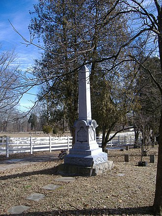 Pewee Valley Confederate Cemetery - Image: Pewee Valley Confederate Cemetery 002