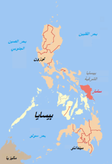 Ph locator map samar island-ar.png