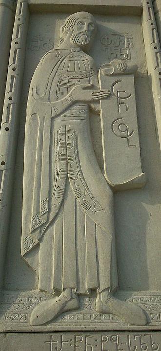 Pharnavaz I of Iberia - Relief of King Pharnavaz