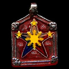 Philippine mythology barnstar protection amulet.jpg
