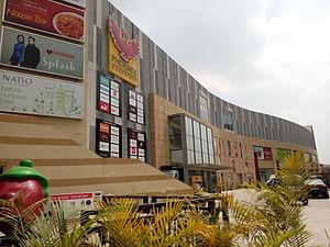 Phoenix Marketcity (Bangalore) - Phoenix Marketcity - Side View